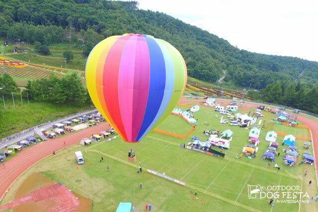 アウトドアドッグフェスタin八ヶ岳ではワンちゃんと一緒に気球に乗れます